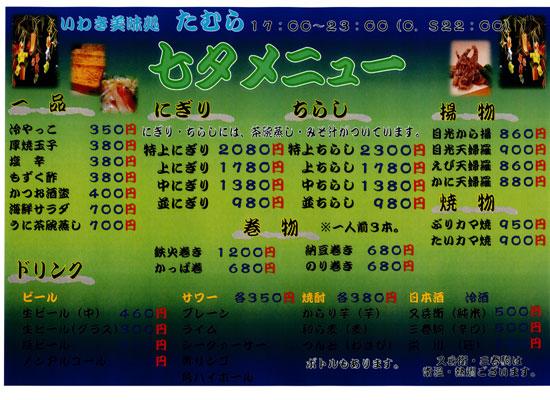 ☆七夕祭り☆_a0131903_6565978.jpg