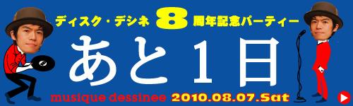 Tetsuro Yafune live in Kobe_c0077105_19392586.jpg