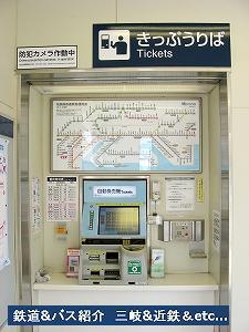VOL,1405 『名鉄尾西線 渕高駅 2』_e0040714_0133853.jpg