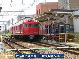 VOL,1405 『名鉄尾西線 渕高駅 2』_e0040714_074431.jpg