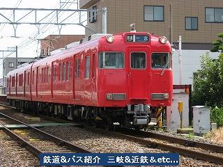 VOL,1405 『名鉄尾西線 渕高駅 2』_e0040714_093499.jpg