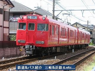 VOL,1405 『名鉄尾西線 渕高駅 2』_e0040714_095253.jpg
