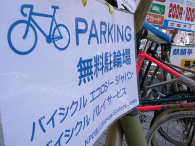 バイクバレイ in 名古屋円頓寺商店街_f0063022_2024391.jpg