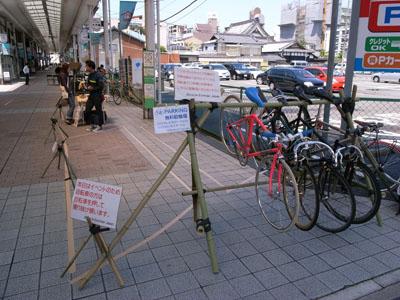 バイクバレイ in 名古屋円頓寺商店街_f0063022_2025729.jpg