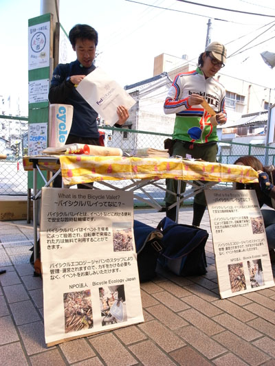 バイクバレイ in 名古屋円頓寺商店街_f0063022_2026171.jpg