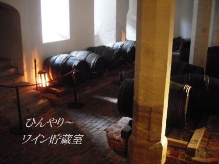 ビールによく合う☆オクラ入りちくわの竜田揚げ_d0104926_273346.jpg