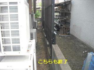 f0031037_18262174.jpg