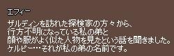 f0191443_21554716.jpg