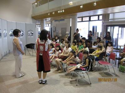能美市寺井図書館でイベント(おはなし会)_b0196348_2573255.jpg