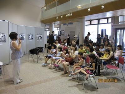 能美市寺井図書館でイベント(おはなし会)_b0196348_2592140.jpg
