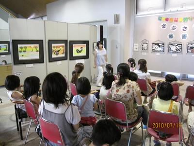 能美市寺井図書館でイベント(おはなし会)_b0196348_3103161.jpg