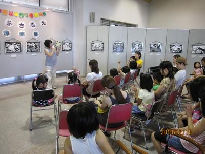 能美市寺井図書館でイベント(おはなし会)_b0196348_332654.jpg