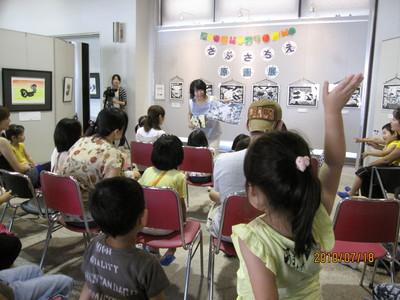能美市寺井図書館でイベント(おはなし会)_b0196348_34513.jpg