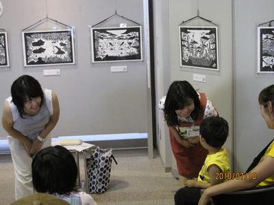 能美市寺井図書館でイベント(おはなし会)_b0196348_395124.jpg