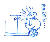 f0042255_11145797.jpg