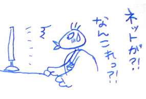 f0042255_11151929.jpg