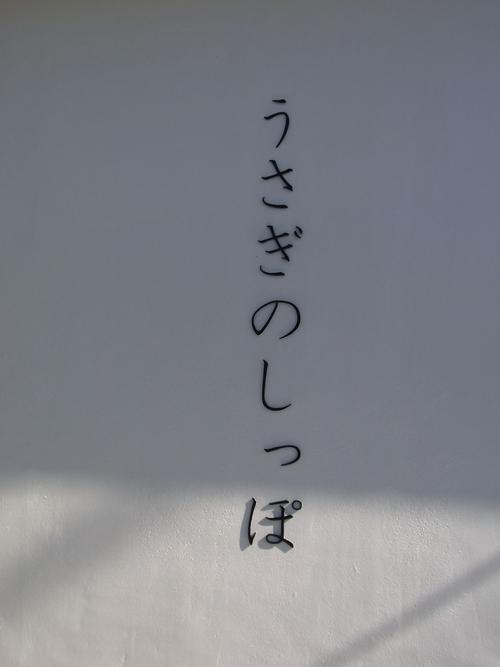 b0085289_10192549.jpg