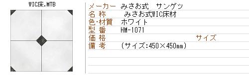 f0238393_2154826.jpg