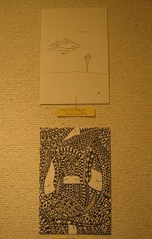 第14回 POST CARD 300人展  開催中 ・ 7_e0134502_8425939.jpg