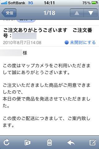 b0098910_18555834.jpg