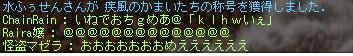 b0183516_1302715.jpg
