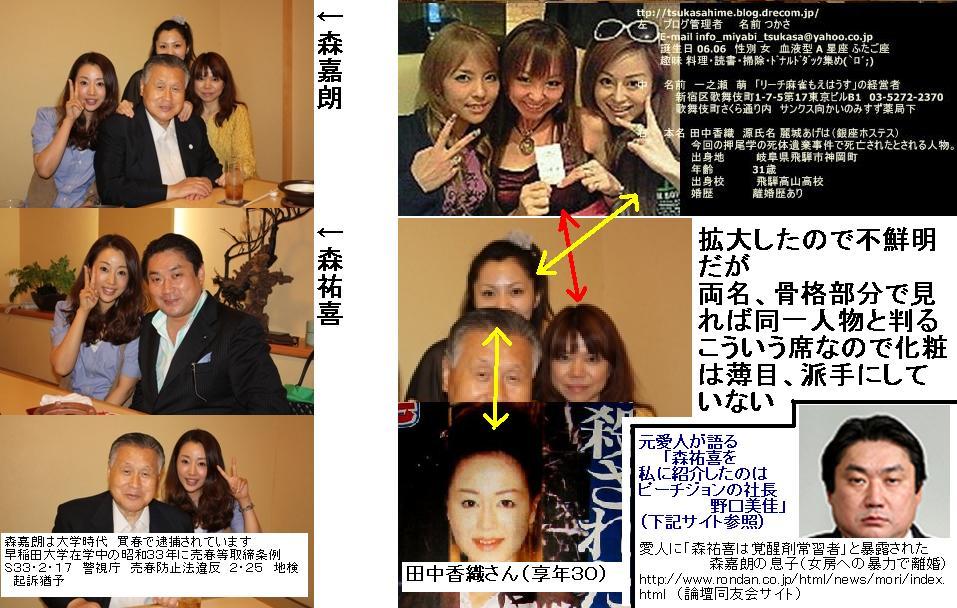 b0161323_20593358.jpg