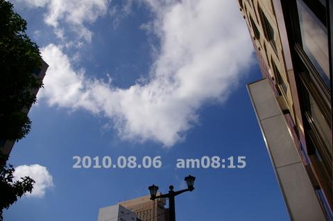 c0045129_0471981.jpg