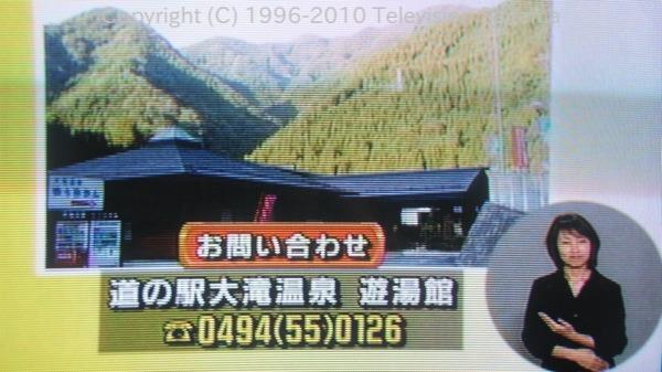 b0065730_10354424.jpg