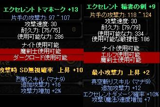 b0184437_281474.jpg