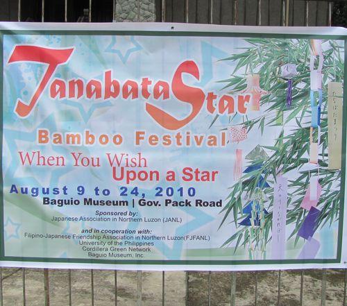Tanabata Festival in Baguio  バギオが仙台?になった_a0109542_23234135.jpg
