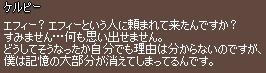 f0191443_20545468.jpg