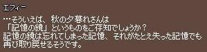 f0191443_20575131.jpg