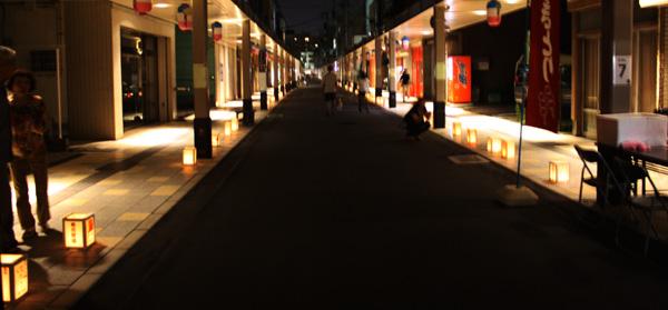 谷崎潤一郎の「陰翳礼讃」の千灯まつりと上古町商店街はえらい_d0178448_54482.jpg