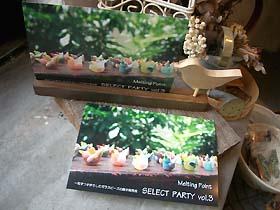 Select Party vol.3!_f0022751_2232610.jpg