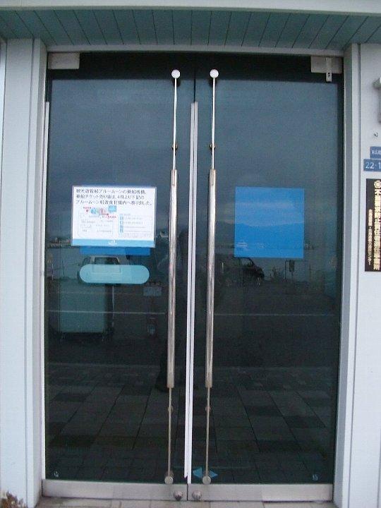 函館の金森美術館_c0112559_22145066.jpg