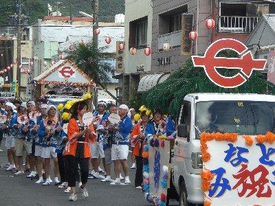 みなと祭り_b0177163_171706.jpg