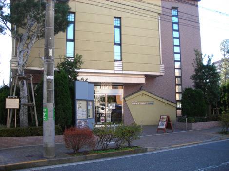 白根記念渋谷区郷土博物館・文学館の紹介_d0183174_9255035.jpg