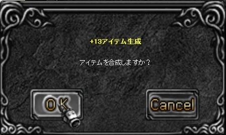 f0109674_19225420.jpg