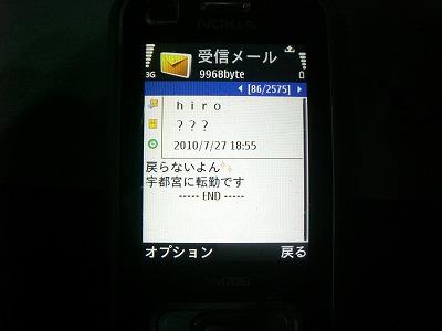 d0061678_2365536.jpg