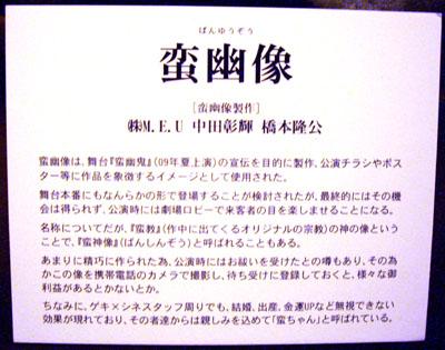 f0162980_15594357.jpg
