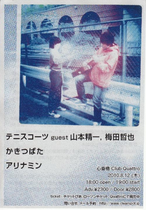b0057887_180759.jpg