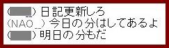b0096491_334195.jpg
