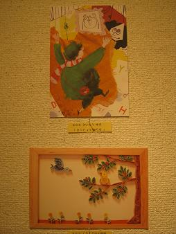 第14回 POST CARD 300人展  最終日_e0134502_10403180.jpg