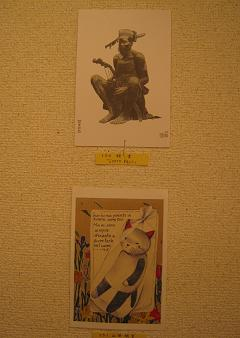第14回 POST CARD 300人展  最終日_e0134502_10415288.jpg
