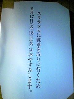 f0141308_23165666.jpg
