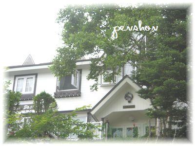車山高原* Part1_f0226411_16522916.jpg