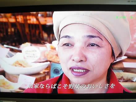 東海テレビ ア・ライフ ちこり村レストラン_d0063218_1113117.jpg