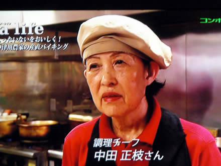東海テレビ ア・ライフ ちこり村レストラン_d0063218_11145589.jpg