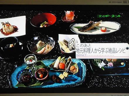 東海テレビ ア・ライフ ちこり村レストラン_d0063218_11155230.jpg