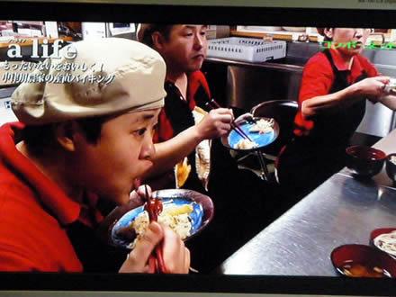 東海テレビ ア・ライフ ちこり村レストラン_d0063218_11232210.jpg